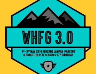 WHFG 3.0
